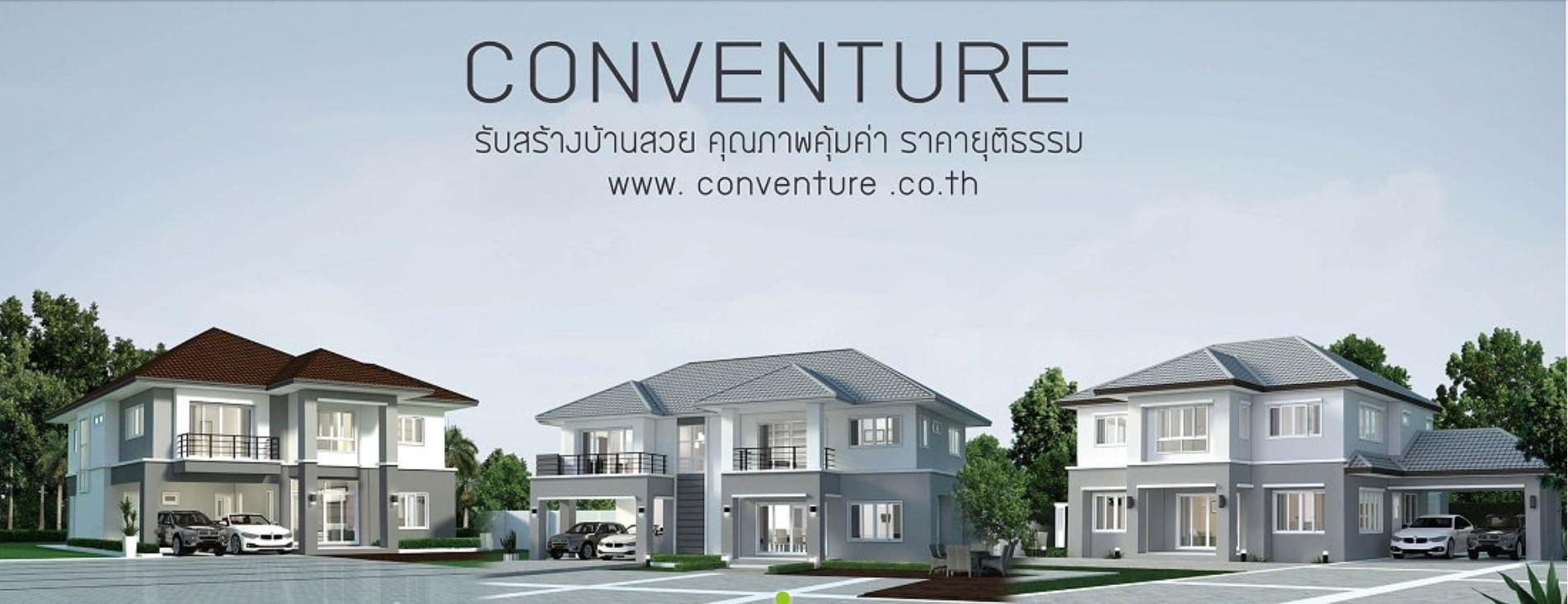 บริษัทรับสร้างบ้านที่ราคาเข้าถึงง่ายแล้วงานมีคุณภาพสมราคาหาได้ที่นี่